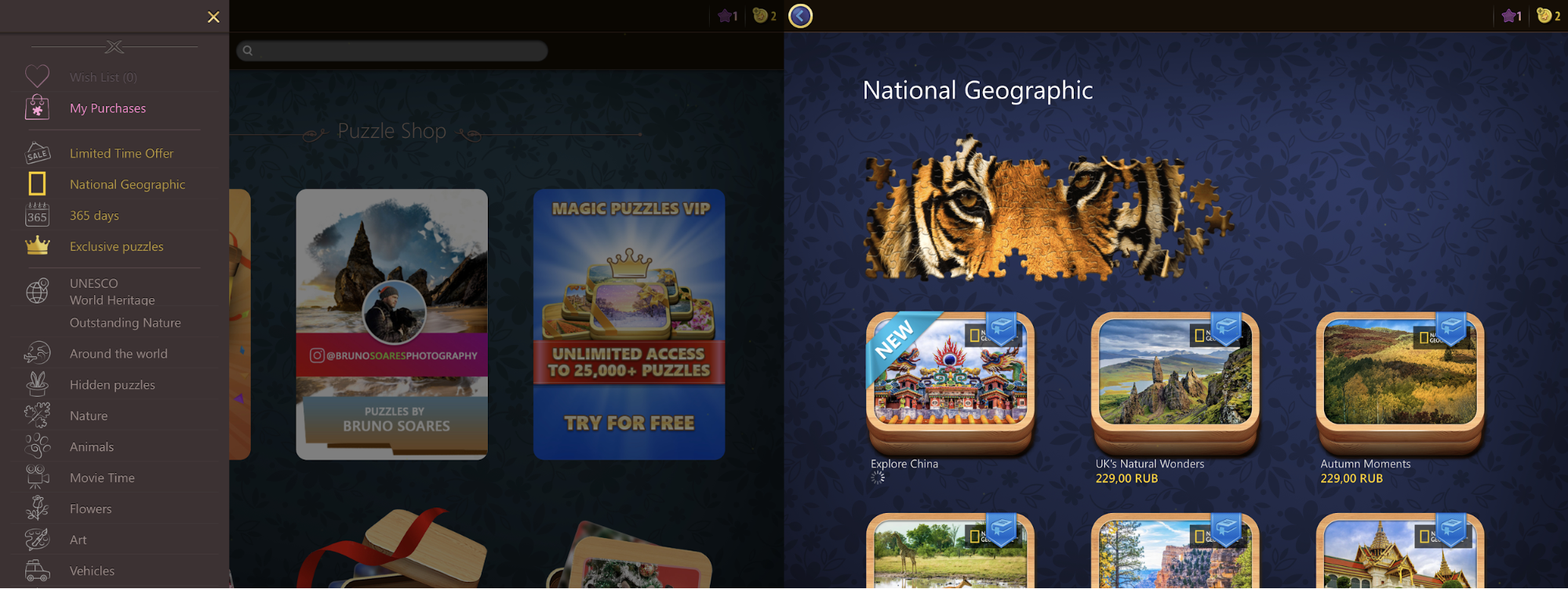 Magic_Jigsaw_Puzzles_National_Geographic