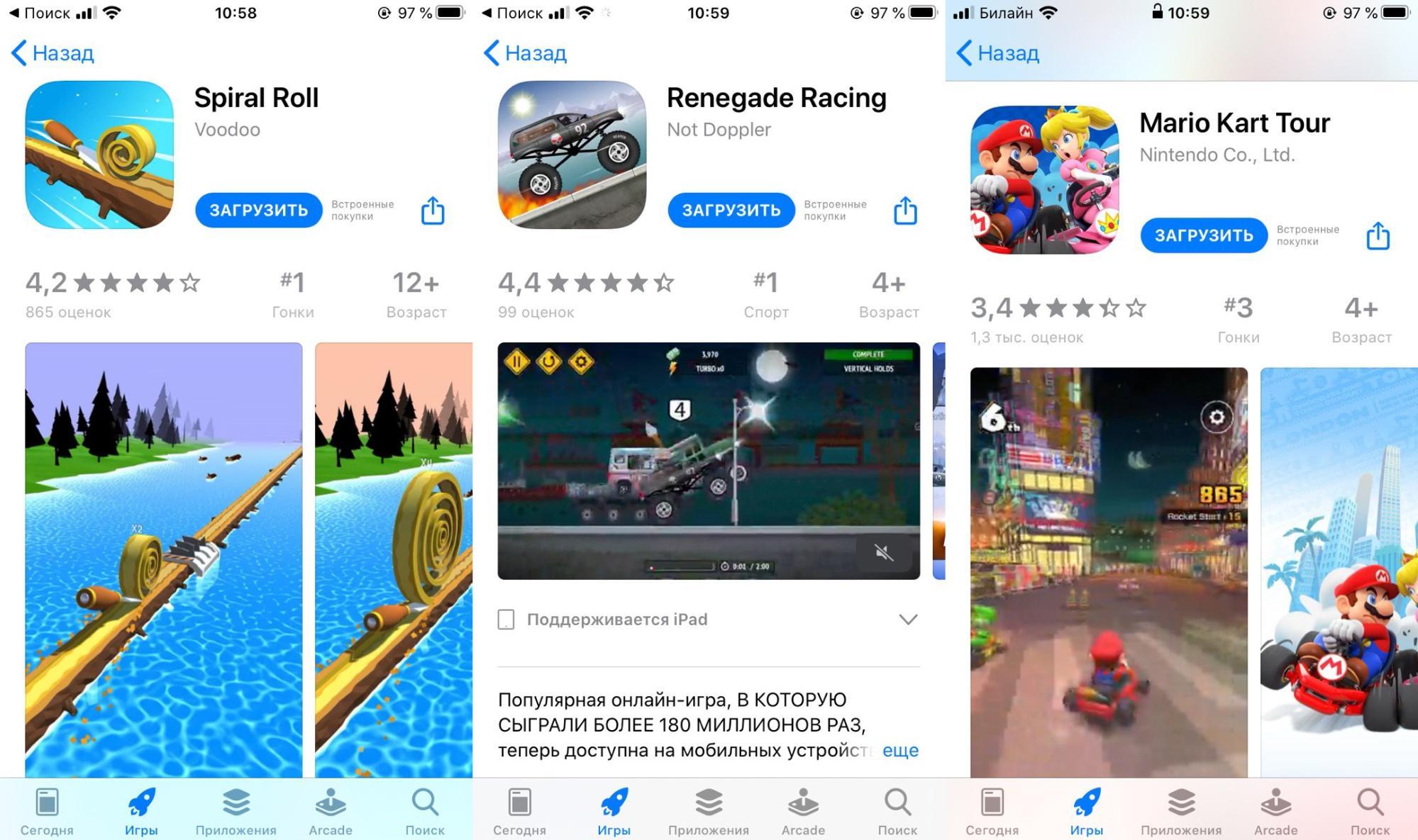 top_3_racing_appstore