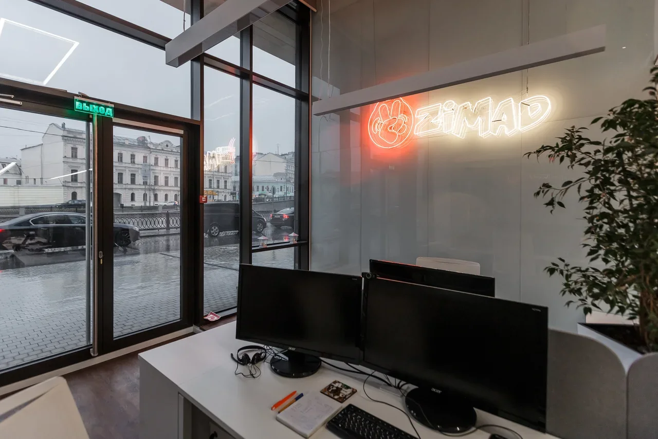 zimad_moscow_office4