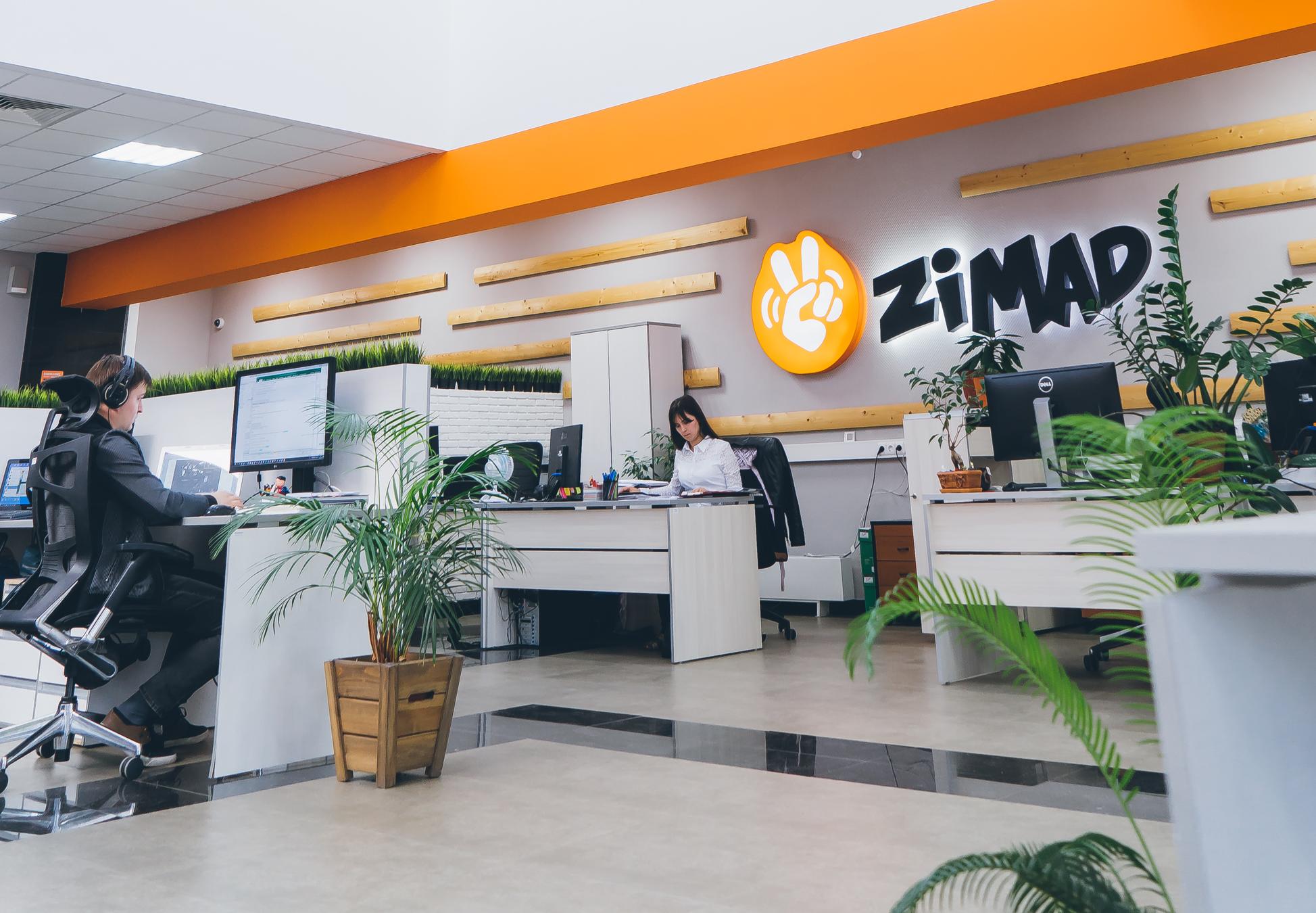 Ulyanovsk_ZiMAD_office