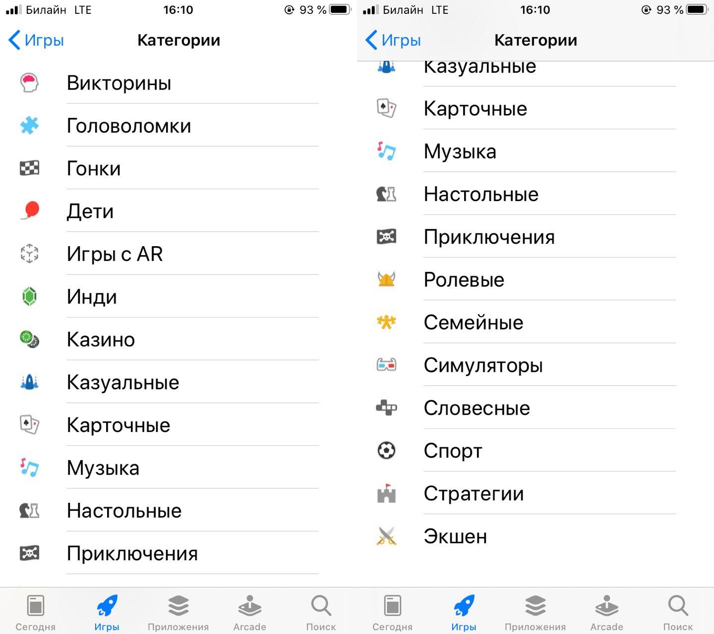 appstore_screenshots_categories