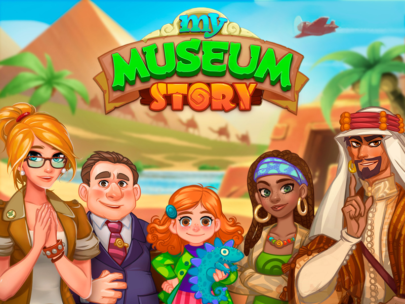 My Museum Story - Screen 5