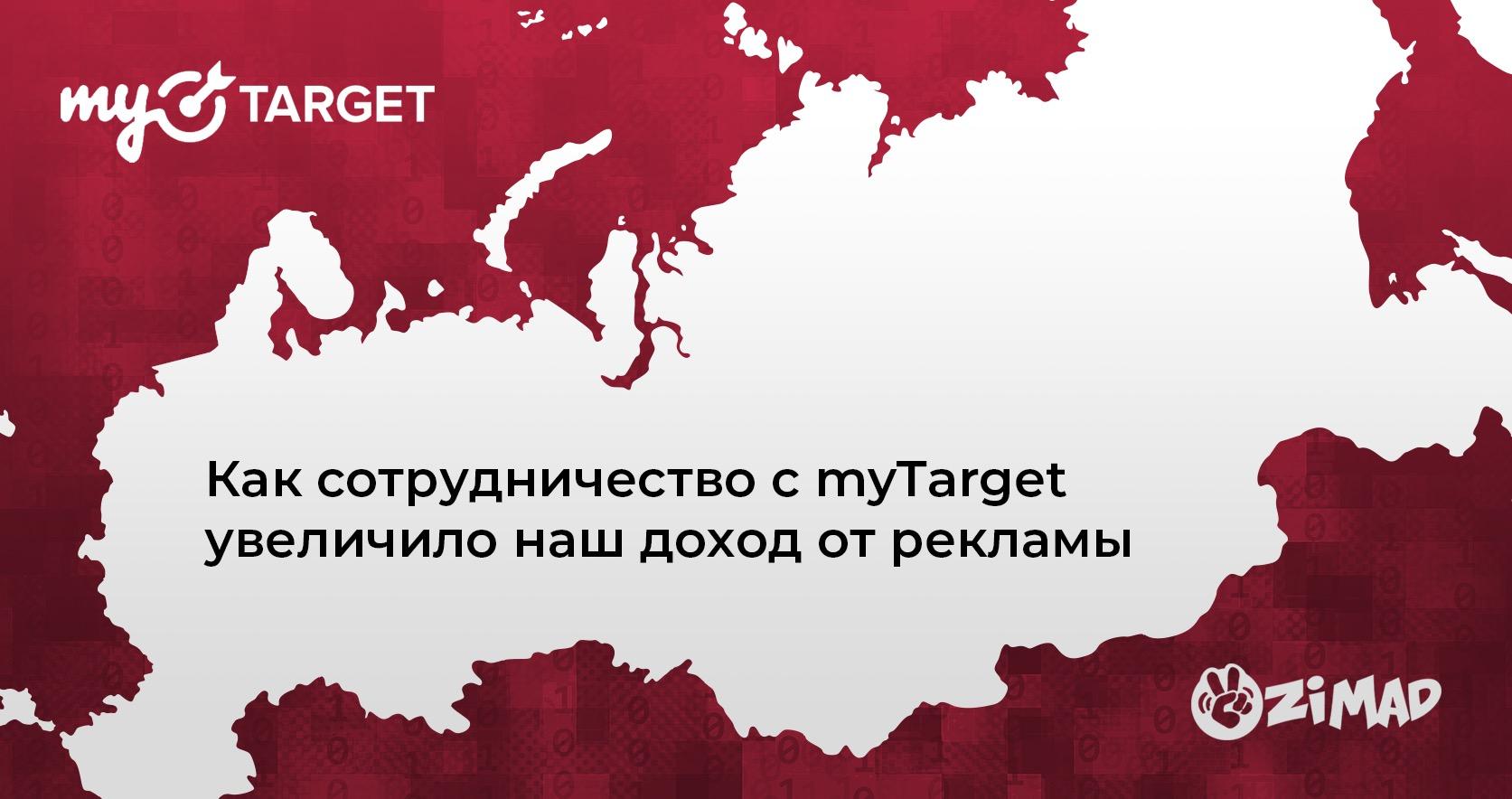 Обложка статьи с Россией на фоне